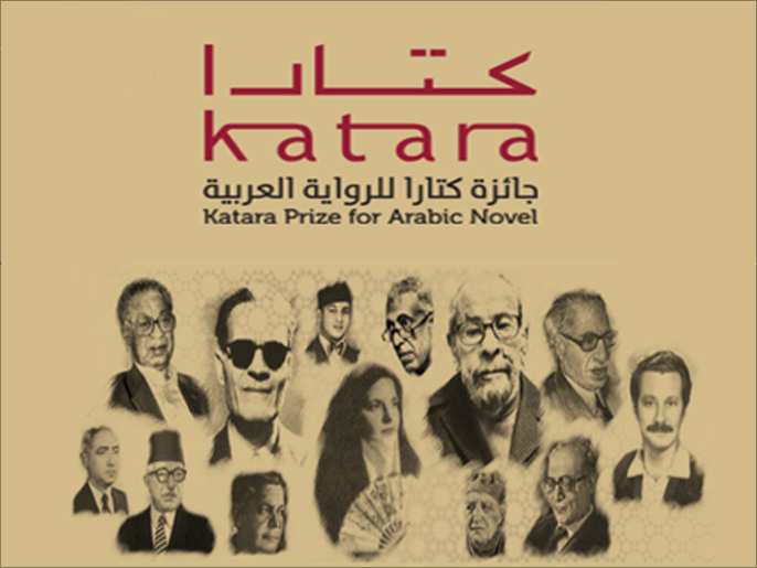 4 تونسيين يفوزون بجائزة كتارا للرواية العربية