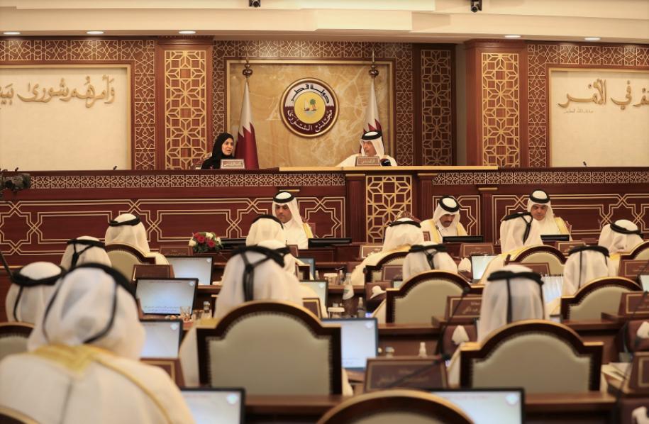 انتخاب رئيس لمجلس الشورى القطري