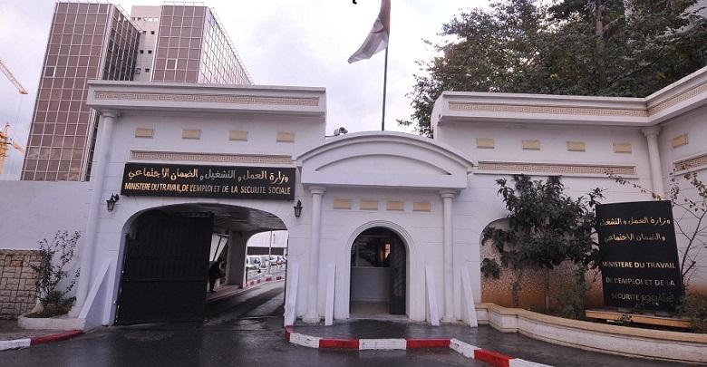 الجزائر/ وزارة تمنع استعمال اللغة الفرنسية في مراسلاتها ووثائقها