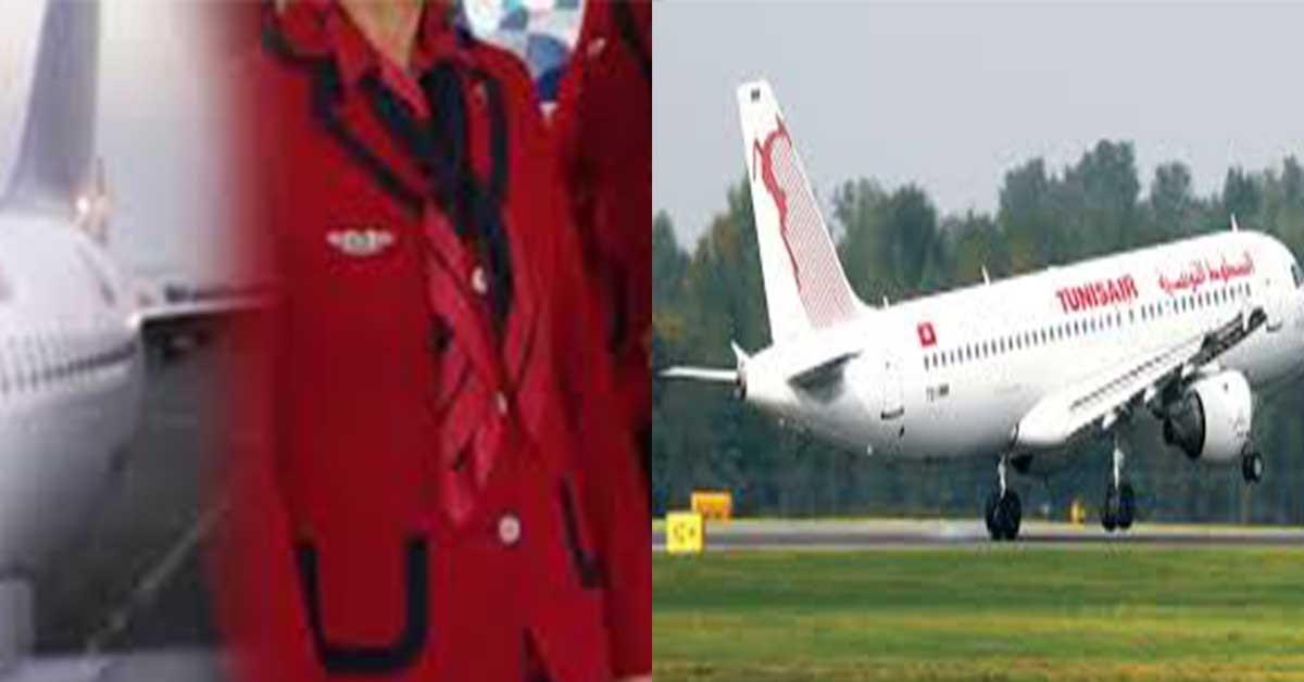 مضيفو طيران متعاقدون مع الخطوط التونسية يحتجّون