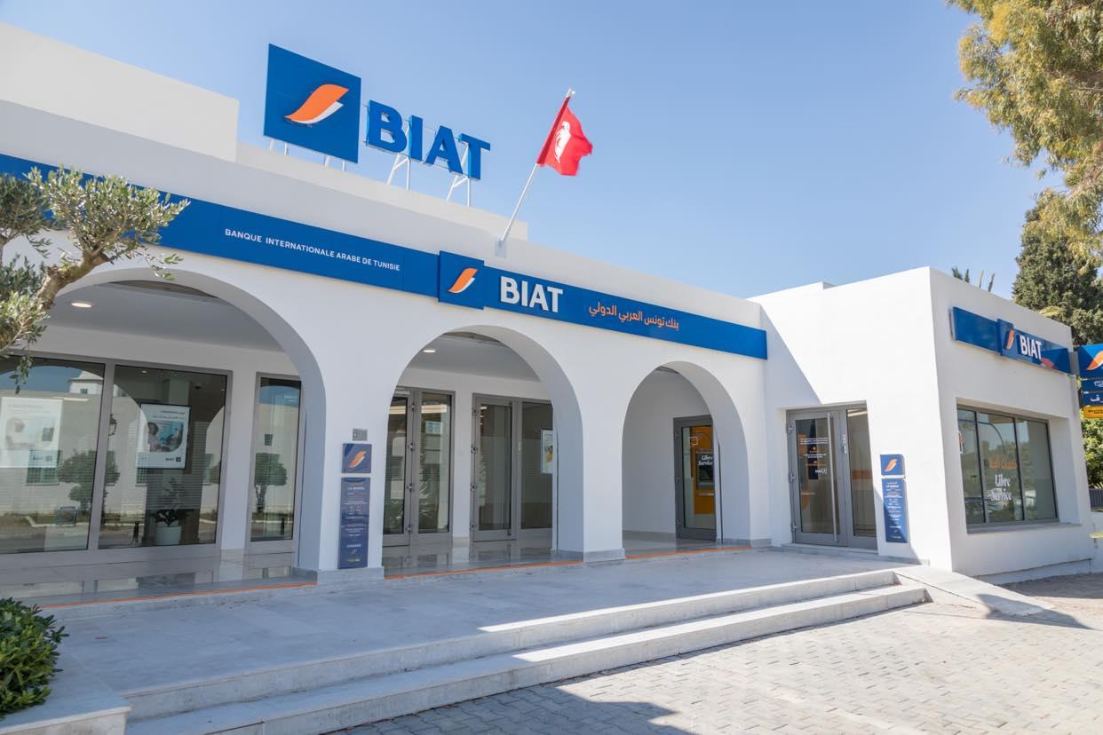 نتائج متميزة لبنك تونس العربي الدولي وشكل جديد لفروعه
