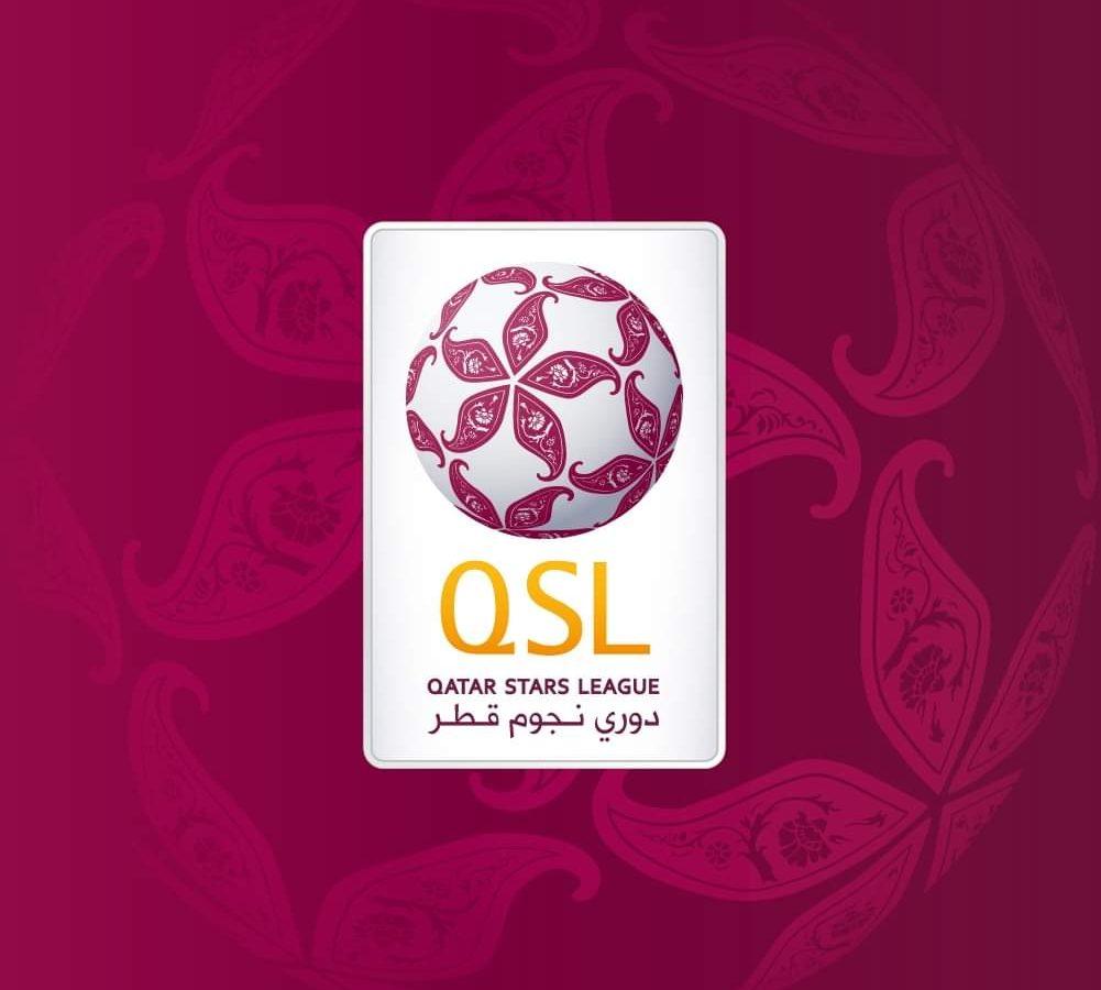 العربي القطري يتجه نحو فسخ عقد لاعبه بعد ثبوت تناوله مادة منشطة