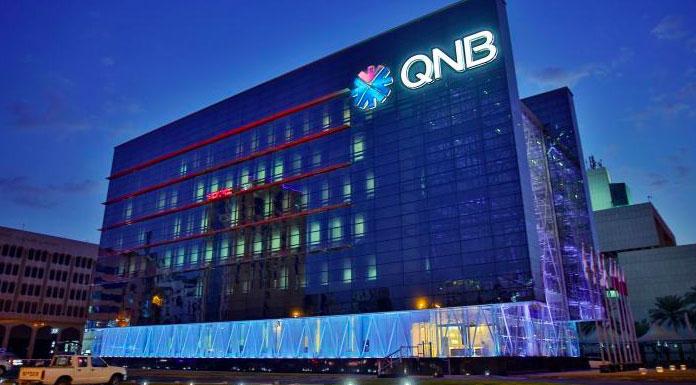 مجموعة QNB تعلن نتائجها المالية: نجاح في تحقيق نمو قوي ومستدام
